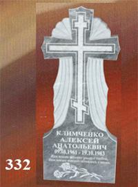 надгробный памятник из мрамора